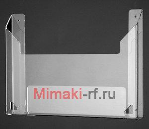 Карман настенный (объемный) А5 гориз.