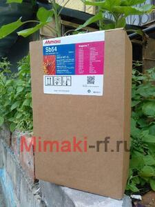 Текстильные чернила SB54 сублимационные 2000 мл Mimaki SB54-M-2L-1 Magenta