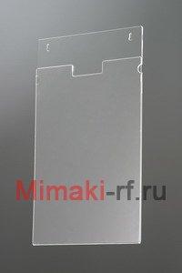 Карман настенный (вертикальный) А4