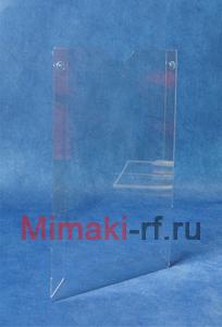 Карман настенный (вертикальный) А4/пэ