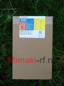 Текстильные чернила SB54 сублимационные 2000 мл Mimaki SB54-Y-2L-1 Yellow