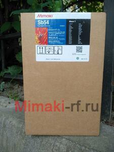 Текстильные чернила SB54 сублимационные 2000 мл Mimaki SB54-K-2L-1 Black