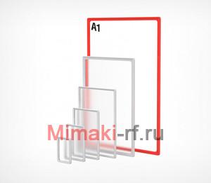 Рамка формата А1 прозрачная