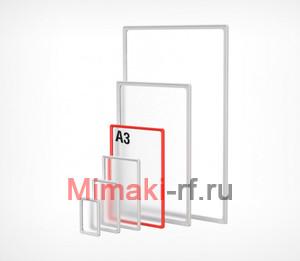 Рамка формата А3 красная
