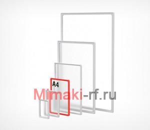 Рамка формата А4 красная