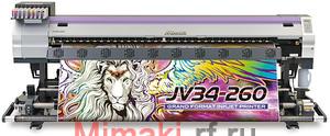 Плоттер для производства наружной рекламы MIMAKI JV34-260S
