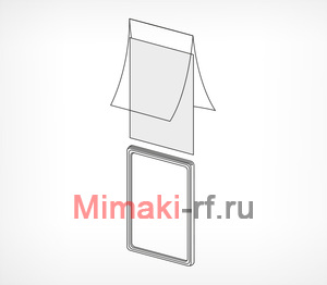 Карман-протектор формат А1 мат.прозр.