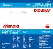 Текстильные чернила SB210 сублимационные 2000 мл Mimaki SPC-0700C-1 Cyan