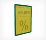 Карман-протектор формат А4 желтый