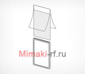 Карман-протектор формат А6 мат.прозр.