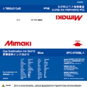 Текстильные чернила SB210 сублимационные 2000 мл Mimaki SPC-0700BL-1 Blue