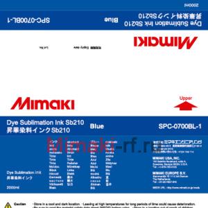Сольвентные чернила SB210 сублимационные 2000 мл Mimaki SPC-0700BL-1 Blue