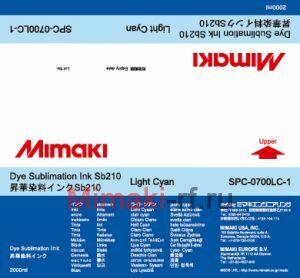 Текстильные чернила SB210 сублимационные 2000 мл Mimaki SPC-0700LC-1 Light Cyan