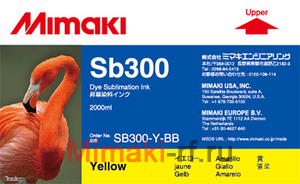 Текстильные чернила SB300 2000 мл Mimaki SB300-Y-BB-1 Yellow