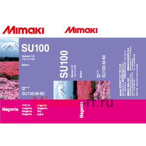 Latex-SUV чернила SU100 600 мл Mimaki SU100-M-60-1 Magenta