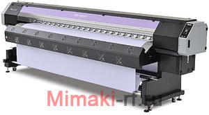Плоттер для производства наружной рекламы MIMAKI SWJ-320 S4