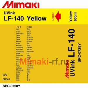 UV чернила LF-140 UV 600 мл Mimaki SPC-0728Y Yellow