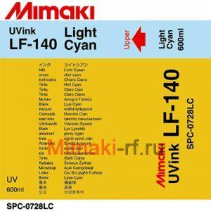 UV чернила LF-140 UV 600 мл Mimaki SPC-0728LC Light Cyan