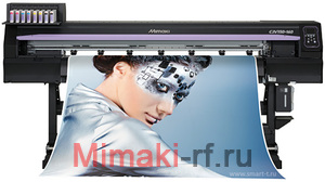 Универсальный плоттер-каттер MIMAKI CJV150-107