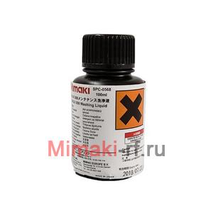 Чистящее средство SPC-0568  UV Ink Cleaning Liquid  100ml