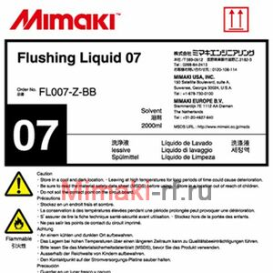 Чистящее средство C-FL007-Z-BB-1 Flushing Liquid 07 2L Bottle 2000ml