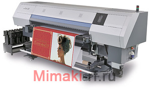 Плоттер текстильный MIMAKI TX500-1800DS