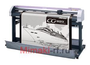 Режущий плоттер с оптическим датчиком MIMAKI CG-160FXII