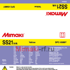 Сольвентные чернила SS21 Bulk 2000 мл Mimaki SPC-0588Y Yellow