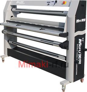Рулонный Ламинатор Mefu MF1700-F2 Горячий и холодный 120 °C Двусторонний 1620 мм