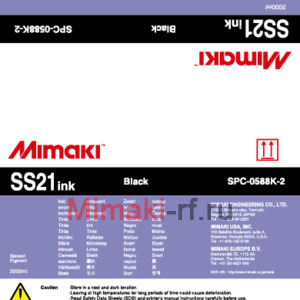Сольвентные чернила SS21 Bulk 2000 мл Mimaki SPC-0588K-2 Black