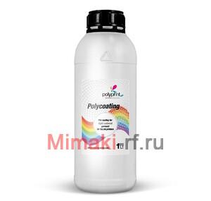 Пропиточная жидкость для 100% светлого хлопка и для 100% светлого полиэстера 1 л бутылка (Polycoating)