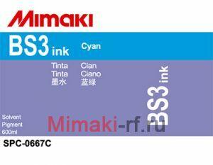 Сольвентные чернила BS3 600 мл Mimaki SPC-0667C Cyan