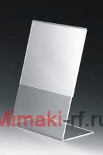Держатель ценника 80х130 мм