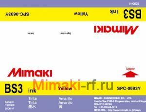 Сольвентные чернила BS3 2000 мл Mimaki SPC-0693Y Yellow