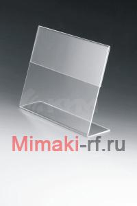Держатель ценника 210х150 мм