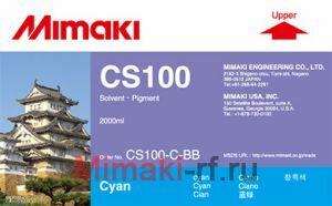 Сольвентные чернила CS100 2000 мл Mimaki CS100-C-BB-1 Cyan
