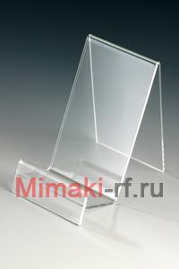 Подставка п/сотов. тел. с цен. 60