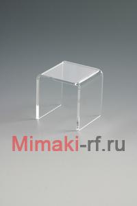 Подст. Куб   50х 50х 50